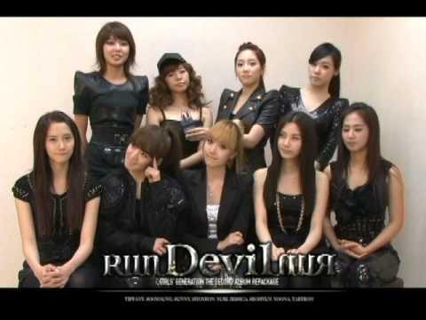 Girls` Generation_INTERVIEW for 'Run Devil Run' smartphone album application (say Korean)