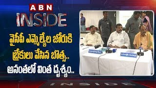 Minister Botsa warning to MLAs and Officials in Anantapur-..