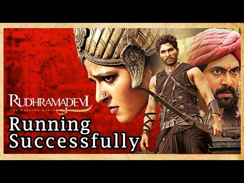 Rudhramadevi-Running-Successfully-Trailer