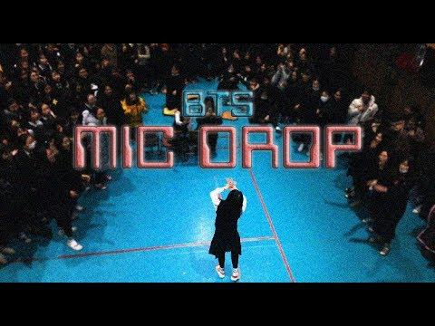 혼자 무대 휘어잡는 여고생의 BTS 방탄소년단 - MIC DROP 마이크드롭 dance cover