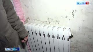 Омичи замерзают в своих квартирах
