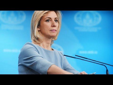 Брифинг Марии Захаровой от 04.03.2021