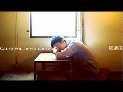 [HD完整CD字幕版]韋禮安 - We'll never know (2012回歸專輯《有人在等》)