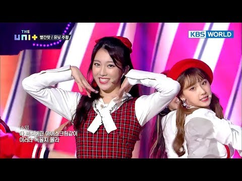 UNI+G's Team Orange - Red Flavor (Original : Red Velvet) [The Unit/2018.01.04]