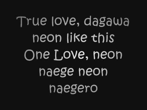 SS501 - Love Like This with lyrics