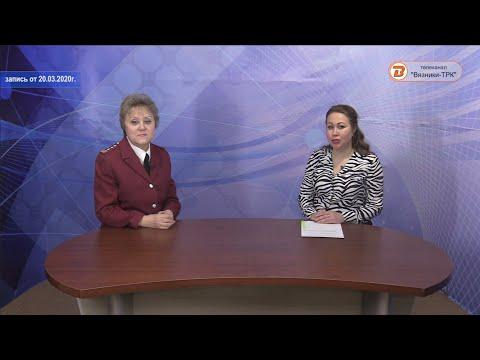 """""""ЛИЦОМ К НАРОДУ"""". Передача от 26.03.2020г."""