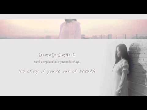 Lee Hi – Breathe [Han|Rom|Eng lyrics]