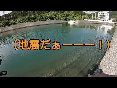 爆釣中に地震発生!水面が揺れ動く!