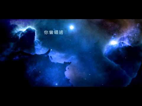 【HD】金海心Hannah-唱過什麽歌MV(歌詞版) [Official Lyric Video]官方完整版