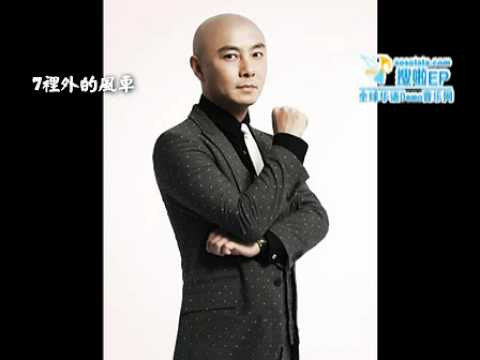 【FM首播】张卫健Dicky-月圆了(Music Radio首播完整版).mp4
