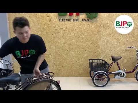จักรยานไฟฟ้า 3 ระบบ แต่ละประเภท