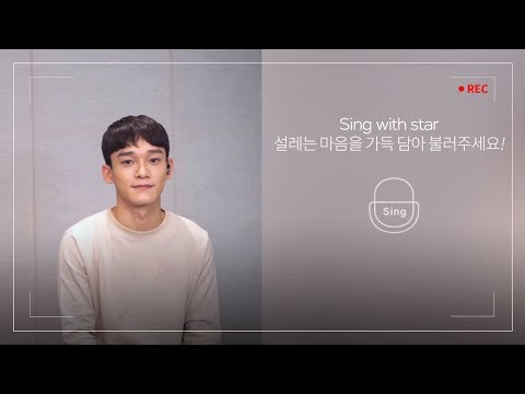 [Sing with star] 첸 - Everytime_에브리싱ver.