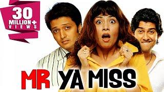 Mr Ya Miss (2005) Full Hindi Comedy Movie | Riteish Deshmukh, Aftab Shivdasani, Antara Mali