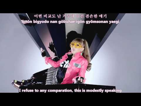 2NE1 -  I am the Best MV [english subs + romanization + hangul]