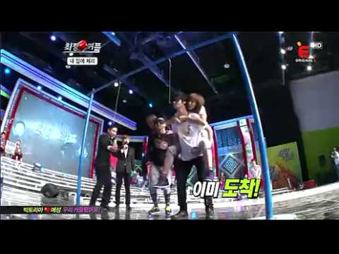 Victoria+YeSung Cut.flv