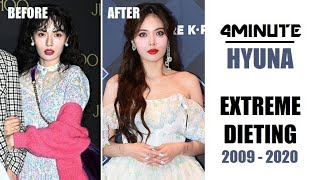 4Minute Hyuna Weight Loss Story 2009 - 2020
