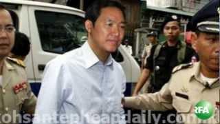 Ông Dương Chí Dũng bị bắt ở nước nào?