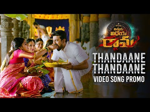 Thandaane-Thandaane-Video-Song-Promo