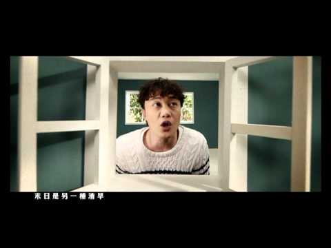 Eason Chan 陳奕迅 第二粵語主打《神奇化妝師》MV