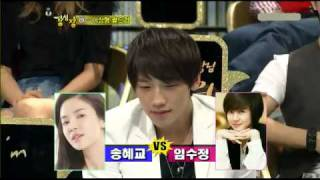 Rain@Strong heart - worldcup ideal girlfriend