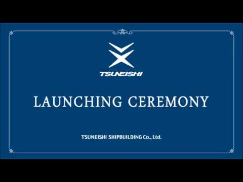 常石造船 進水式 「カムサマックス バルカー:KAMSARMAX」(2018/1/30):Launching Ceremony