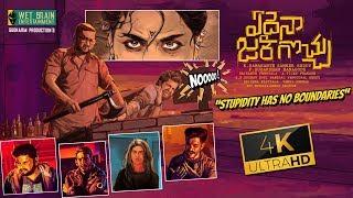 Edaina Jaragochu Movie Teaser- Nagababu, Shivaji Raja Son ..
