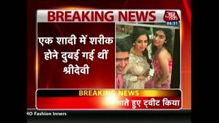 Breaking News   Bollywood Queen Sridevi Passes Away At 54