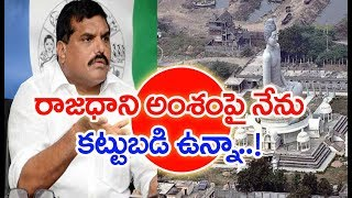 Minister Botsa Reacts To Pawan Kalyan Comments On State Ca..