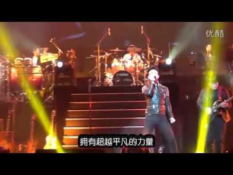20111210 汪峰  北京演唱會 -  怒放的生命
