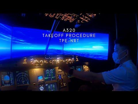 【コックピットから実況】A320で台北から離陸してみた。 #31