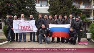 Кого тайно наградили за Крым