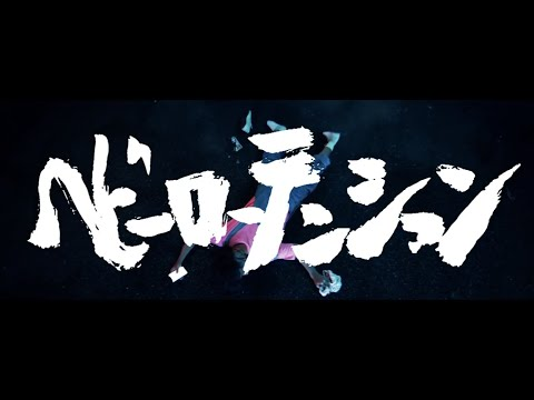 SPARK!!SOUND!!SHOW!! ヘビーローテンション feat.YUKITERO(空きっ腹に酒)& KAITO(Paledusk)