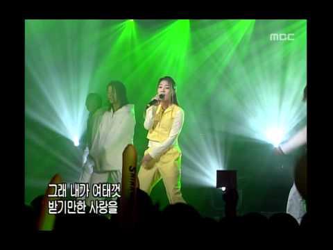 BOA - Sara, 보아 - 사라, Music Camp 20001216