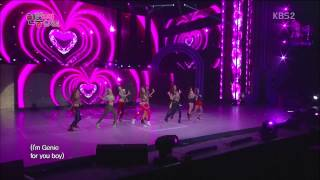 130703 SNSD Full Cut : Perf :Genie I Got A Boy: Korea-China Friendship Concert