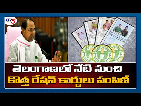 Telangana: Distribution of new ration cards begins today