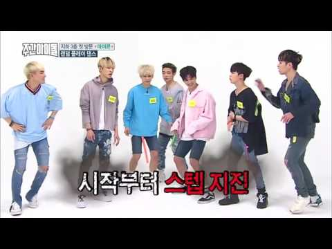 What Happened With YG Random Play Dance- funny random play dance