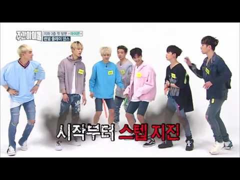 What Happened With YG Random Play Dance- funny random play dance