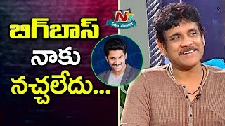Nagarjuna Shocking Comments on Bigg Boss Show..