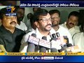 Police issues Notice to former minister Somireddy