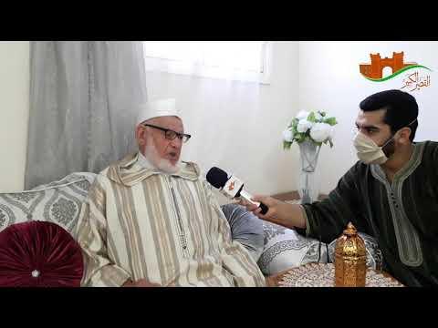 الشيخ مصطفى شتوان يشرح كيف تؤدى صلاة عيد الفطر في البيوت ؟..