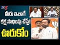 Union Minister Kishan Reddy Comments On Jagan & KCR-Visakha