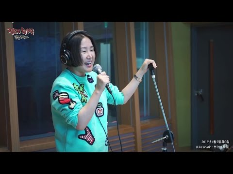 [Live on Air] So ChanWhee - Tears, 소찬휘 - Tears [정오의 희망곡 김신영입니다] 20160405