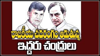Nageshwar on KCR Vs CBN; Who is ahead in Political Match..