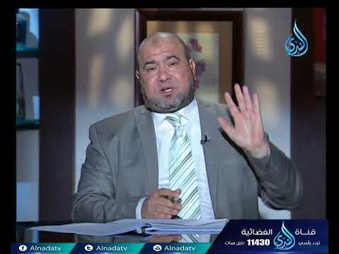 اثبات النسب  | الأفوكاتو | المستشار محمد ابراهيم 20-2-2018