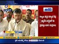 Will File Private Cases Against YCP Govt, If Continue Attacks- Chandrababu
