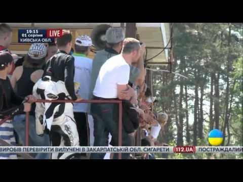 3 етап Чемпіонату України з ШКМП 2015 року.