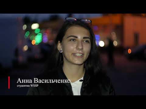 Анна Васильченко про UniverPL - UniverPL