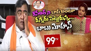 Interview: Babu Mohan In Tears On Break-up With CM KCR..