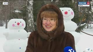 «Вести Омск» на телеканале «Россия-24», утренний эфир от 23 декабря 2020 года
