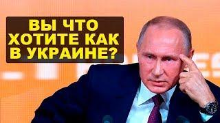 Украина обогнала Россию
